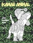 Adult Coloring Book Kawaii Animal - Large Print Cover Image