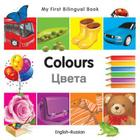 My First Bilingual Book–Colours (English–Russian) Cover Image