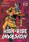 High-Rise Invasion Vol. 1-2 Cover Image
