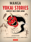 Manga Yokai Stories: Ghostly Tales from Japan (Seven Manga Ghost Stories) Cover Image