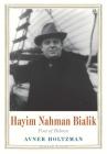 Hayim Nahman Bialik: Poet of Hebrew (Jewish Lives) Cover Image
