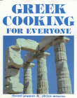 Greek Cooking for Everyone Cover Image