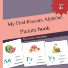 My First Russian Alphabet Picture book: Русские алфавиты - C Cover Image