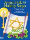 Jewish Folk and Holiday Songs: Level 3 Cover Image