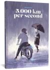 5,000 Km Per Second Cover Image