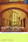 Jerusalem of Lithuania: A Reader in Yiddish Cultural History Cover Image