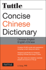 Tuttle Concise Chinese Dictionary: Chinese-English English-Chinese [Fully Romanized] Cover Image