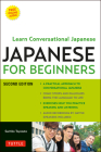 Japanese for Beginners: Learning Conversational Japanese - Second Edition (Includes Both Online Audio and CD) [With CD (Audio)] Cover Image