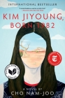 Kim Jiyoung, Born 1982: A Novel Cover Image