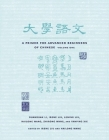 A Primer for Advanced Beginners of Chinese (Asian Studies) Cover Image