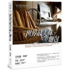 Living Bread Cover Image
