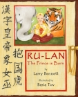 The Prince Is Born: Ru-LAN Cover Image