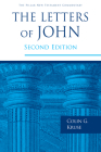 The Letters of John (Pillar New Testament Commentary (Pntc)) Cover Image