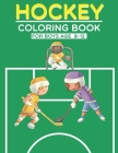 Hockey Coloring Books for Boys Ages 8-12: Fun Ice Hockey Sports Coloring Book for Kids Cover Image