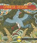 Chinese Design [With CDROM] (Dover Pictura) Cover Image