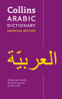 Collins Arabic Dictionary: Essential Edition (Collins Essential Editions) Cover Image