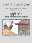 Cock A Doodle Doo: And Other Traditional Nepali Children's Songs Cover Image