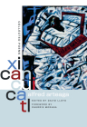 Xicancuicatl: Collected Poems (Wesleyan Poetry) Cover Image