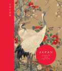 Japan: Courts and Culture Cover Image