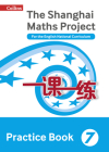 Shanghai Maths – The Shanghai Maths Project Practice Book Year 7: For the English National Curriculum Cover Image