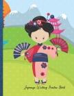 Japanese Writing Practice Book: Genkouyoushi Paper Kanji practice notebook Cover Image