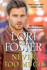 Never Too Much (Brava Brothers #2) Cover Image
