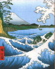 Hiroshige Greennotes, Full-Color, Eco-Friendly, All Occasion Boxed Notecard Set Cover Image
