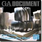 GA Document 68 Cover Image