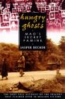 Hungry Ghosts: Mao's Secret Famine Cover Image