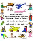 English-Pashto Bilingual Children's Picture Dictionary Book of Colors Cover Image