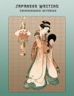 Japanese Writing Genkouyoushi Notebook: Large Practice Book For Japan Kanji Characters & Kana Scripts - Woman Portrait Scene Cover Image