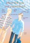 What Did You Eat Yesterday, Volume 17 Cover Image