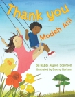 Thank You Modeh Ani Cover Image