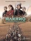 Makhno: Ukrainian Freedom Fighter Cover Image