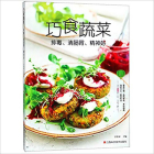 Vegetables Cover Image