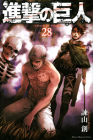 Attack on Titan (Vlo. 28 of 29) Cover Image