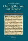 Clearing the Soul for Paradise: Taslīk al-nafs ilā ḥaẓīrat al-quds Cover Image