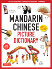 Mandarin Chinese Picture Dictionary: Learn 1,500 Key Chinese Words and Phrases (Perfect for AP and Hsk Exam Prep, Includes Online Audio) Cover Image