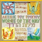 Words Of The Way Cover Image