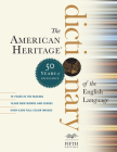 The American Heritage Dictionary of the English Language, Fifth Edition: Fiftieth Anniversary Printing Cover Image