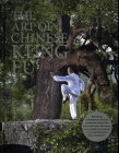 The Art of Chinese Kung Fu Cover Image