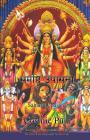 Cosmic Puja Cover Image
