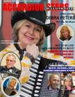 Accordion Stars Illustrated Magazine-Book.Volume 1 March 2019 Cover Image
