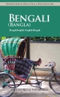 Bengali (Bangla)-English/English-Bengali (Bangla) Practical Dictionary (Hippocrene Practical Dictionaries (Hippocrene)) Cover Image