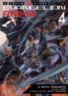 Neon Genesis Evangelion: ANIMA (Light Novel) Vol. 4 Cover Image
