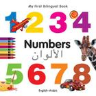 My First Bilingual Book–Numbers (English–Arabic) Cover Image