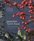 Japanese Farm Food Cover Image