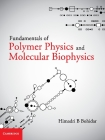 Fundamentals of Polymer Physics and Molecular Biophysics Cover Image
