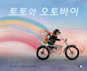 Rabbit and the Motorbike Cover Image