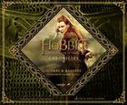 The Hobbit: The Desolation of Smaug Chronicles: Cloaks & Daggers Cover Image